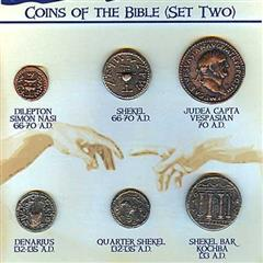 Coins of the Bible, Set Two